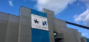 官庁建築営業部